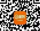 中国平安您较佳的的保险平台!