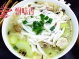 广州哪里有正宗原味汤粉做法培训