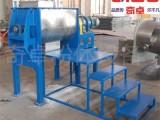 卧式连续螺带混合机 聚碳酸酯混合机 聚酯混合机厂家