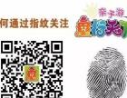 童行【精柬双城】柬埔寨•金边、吴哥5日探秘超值游!
