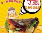 朔州特色美食小吃加盟,传授核心技术,午娘果蔬营养煎饼