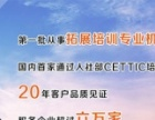 深圳拓展公司,兰格拓展二十余年行业领军者