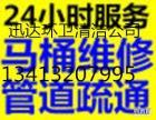佛山雨水管道 高空管道疏通清淤134 1320 7995