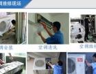 上海上门空调移机、空调维修、充氟清洗、没修好不收钱