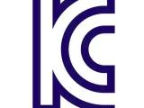 推荐材质优良的日本TELEC认证,便宜又实惠的韩国KC认证大