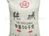 纯碱 南方 工业苏打 碳酸钠 工业级