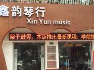 宝山区古典吉他民谣吉他(弹唱)一对一小课大课培训班