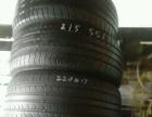 全新轮胎,二手胎,备胎,出售