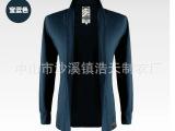 淘工厂-中山服装加工定制男式t恤纯色长袖开衫小外套