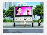 广东多媒体全彩大屏,阅报栏,广告灯箱,广告设备生产厂家