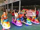 极速飞艇儿童碰碰车 广场极速飞艇游乐设备 发光急速摩托车