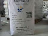 金红石型二氧化钛生产厂家