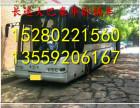 从厦门到金寨的汽车时刻表13559206167大客车票价