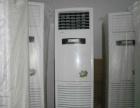 福州高价回收空调,柜式空调,壁挂空调,中央空调