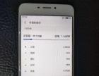 魅族Note5  32G  9成新 卖750元