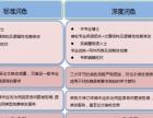 济南泉润翻译—SCI、EI 论文翻译、论文润色