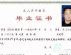 会计从业资格证 二级建造师 九大员 自考 网教 西昌太古教育