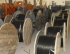 中山二手电缆回收价格 废旧电缆回收价格