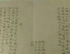 魏西宁书法艺术培训招生简章