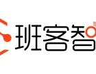 山东青岛Star-X区块链互助系统开发多少钱?