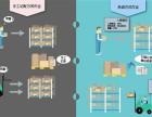 东莞 制造业erp-打造数字工厂-免费试用30天