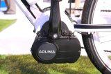 风驰电掣的奥力玛智能电单车
