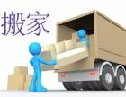 盐田正规办公室搬家有哪些/梅沙公司搬迁有哪些/深圳办公室搬迁