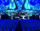 LED屏 舞台灯光 音箱及舞台桁架租赁