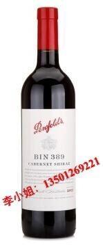 西宁奔富红酒389批发,西宁奔富707红酒价格
