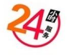欢迎访问一济南飞利浦冼衣机(各中心)售后服务维修官方网站电话