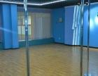 保定魅力舞蹈培训 爵士舞培训 钢管舞培训 瑜伽培训