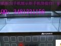 手机柜台 vivo华为小米电信手机展示柜台 移动oppo联通
