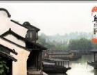 杭州出发乌镇水乡纯玩一日游优惠价175元