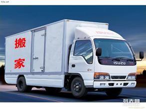 杭州下城区搬家公司绿城搬家服务好