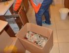 上海深圳广州北京到日本物流公司海运空运进出口报关搬家行李