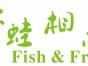 美蛙鱼头加盟流程 费用 如何加盟美蛙鱼头