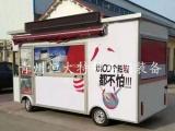 潍坊哪家生产的展示车更好_山东展示车定做哪家好