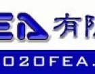 广州机械设计/有限元分析/三维设计课程培训