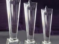 大兴哪里有做水晶奖杯的