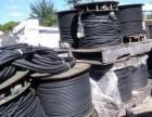 广州祥龙诚信大量回收废旧电缆电线电源回收高价上门回收