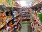 正常营业超市转让