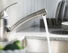 石家庄水管维修 水管漏水 水管不出水 水管流小 水管断丝