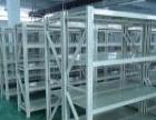 福建仓储货架角钢货架精品展柜超市货架一套起送货安装