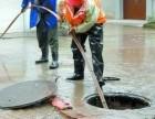 保定/安国疏通污水井/清理污水管道/抽污水