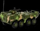 微微一笑合鼎真人CS8X8步兵体验战车,湖北随州市淡然回应
