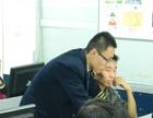 电脑办公零基础学习。就在山木培训萧山校区,免费学外语