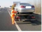 武汉24h汽车拖车救援搭换电瓶送油开锁维修保养 价格多少?地