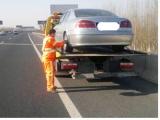 汽车搭电救援 周边维修公司电话