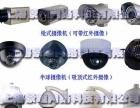 上海监控安防公司监控安装 综合布线 程控电话报警