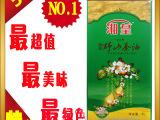 湘皇纯正山茶油5L  野生有机茶油 油茶籽油 茶油多少钱一斤